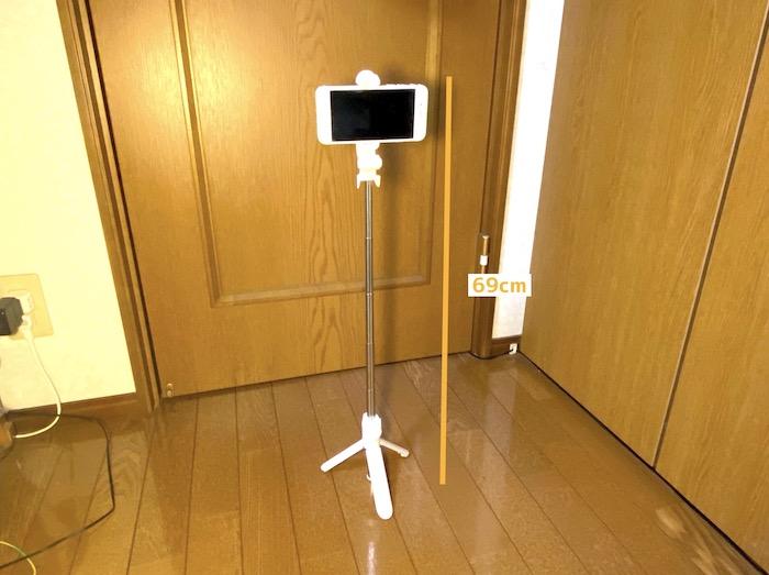 スマホ用自撮り棒のサイズ
