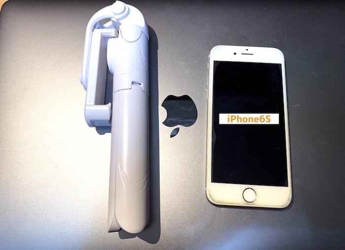 スマホ自撮り棒とiPhone6s